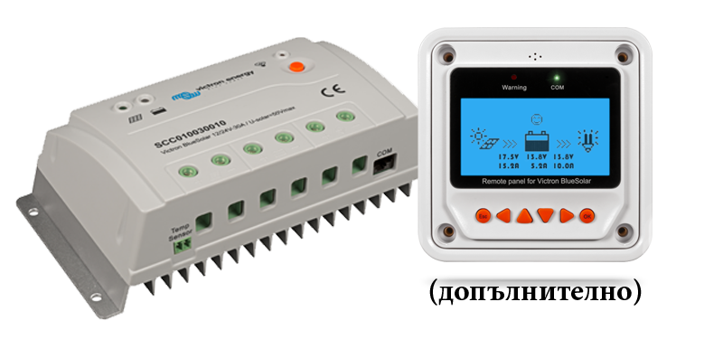 соларни контролери за автономни фотоволтаични системи