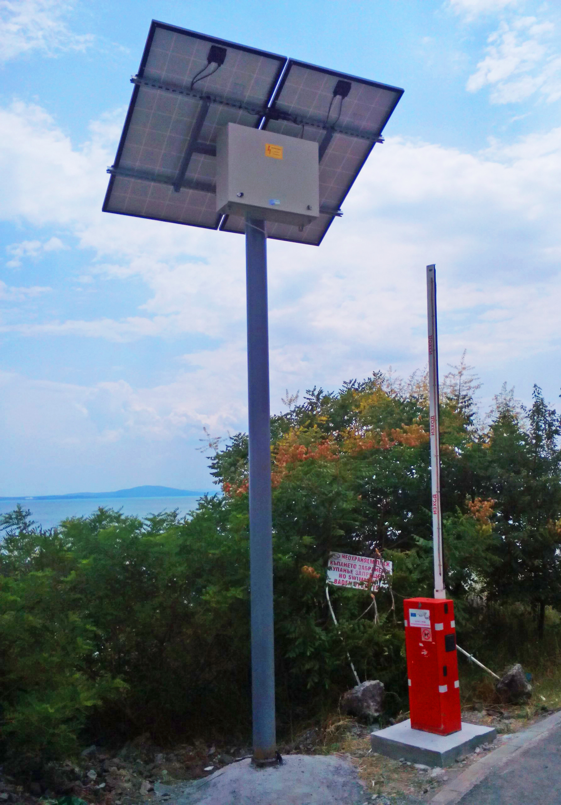 Автономна соларна система за ток.